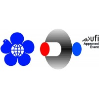 75. International Technical Fair - Bulgaristan